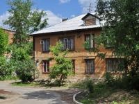 Екатеринбург, улица Менжинского, дом 2Б. многоквартирный дом