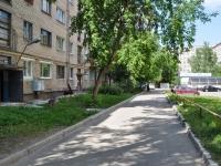 叶卡捷琳堡市, Menzhinsky st, 房屋 2В. 公寓楼
