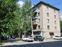 Yekaterinburg, Menzhinsky st, house 2В. Apartment house