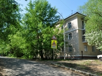 Екатеринбург, улица Менжинского, дом 1А. многоквартирный дом