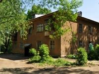 Yekaterinburg, Menzhinsky st, house 1В. Apartment house