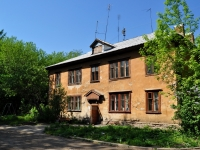 neighbour house: st. Menzhinsky, house 2Б. Apartment house
