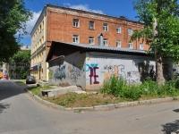 Yekaterinburg, Menzhinsky st, service building