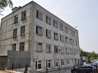 Yekaterinburg, Pionerov st, house 2. governing bodies