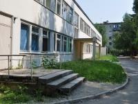 Yekaterinburg, Pionerov st, house 3А. creative development center