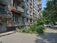 Yekaterinburg, Pionerov st, house 3. Apartment house