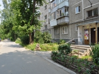 Yekaterinburg, Pionerov st, house 6. Apartment house
