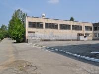 Yekaterinburg, school №145, Pionerov st, house 10А