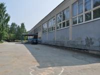 Екатеринбург, школа №145, улица Пионеров, дом 10А