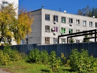 neighbour house: st. Pionerov, house 2. governing bodies