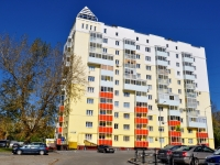 Yekaterinburg, Pionerov st, house 1. Apartment house