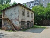Yekaterinburg, Pionerov st, service building