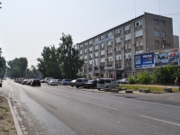 Yekaterinburg, Shaumyan st, house 73. office building