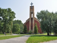 Yekaterinburg, church Методистская, Shaumyan st, house 82