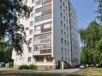 Екатеринбург, Шаумяна ул, дом 84