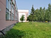 Екатеринбург, Шаумяна ул, дом 85