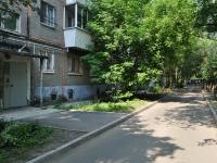 叶卡捷琳堡市, Shaumyan st, 房屋 86/1. 公寓楼