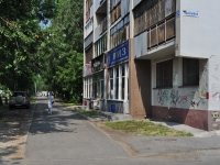 Yekaterinburg, Shaumyan st, house 92. Apartment house