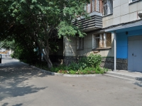 Yekaterinburg, Shaumyan st, house 93. Apartment house