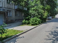 Yekaterinburg, Shaumyan st, house 94. Apartment house