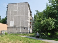 Yekaterinburg, Shaumyan st, house 98/1. Apartment house