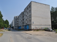 Yekaterinburg, Shaumyan st, house 98/3. Apartment house