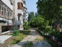 Yekaterinburg, Shaumyan st, house 98/4. Apartment house