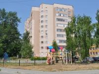 叶卡捷琳堡市, Shaumyan st, 房屋 102А. 公寓楼