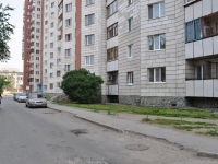Yekaterinburg, Shaumyan st, house 103/1. Apartment house