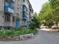 Yekaterinburg, Shaumyan st, house 103/4. Apartment house