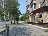 Yekaterinburg, Shaumyan st, house 104. Apartment house