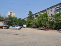 Yekaterinburg, Shaumyan st, house 105/1. Apartment house