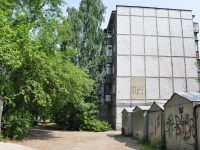 Yekaterinburg, Shaumyan st, house 105/2. Apartment house