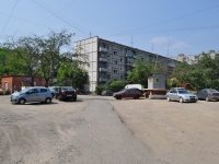Yekaterinburg, Shaumyan st, house 105/3. Apartment house