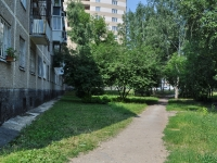 Yekaterinburg, Shaumyan st, house 109. Apartment house