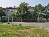 Yekaterinburg, trade school №1, Shaumyan st, house 80