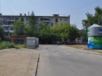 Yekaterinburg, Shaumyan st, store