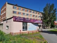 Yekaterinburg, Yasnaya st, house 1/1. Apartment house
