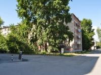 соседний дом: ул. Ясная, дом 1/2. общежитие Екатеринбургского монтажного колледжа