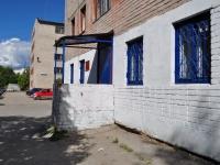 Yekaterinburg, Yasnaya st, house 1/3А. hostel