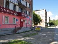 Екатеринбург, улица Ясная, дом 1/4. общежитие