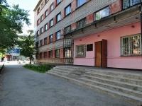 叶卡捷琳堡市, Yasnaya st, 房屋 1/4. 宿舍