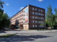 neighbour house: st. Yasnaya, house 1/5. college ЕЭТК, Екатеринбургский экономико-технологический колледж