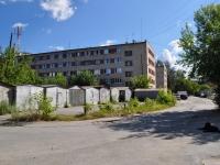 Yekaterinburg, Yasnaya st, house 1/6. hostel