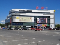 "Yekaterinburg, retail entertainment center ""ФАНФАН"", Yasnaya st, house 2"