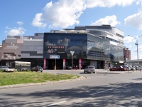"neighbour house: st. Yasnaya, house 2. retail entertainment center ""ФАНФАН"""