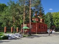 соседний дом: ул. Ясная, дом 3/1. храм святителя Николая Чудотворца