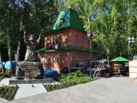 neighbour house: st. Yasnaya, house 3/2. temple