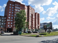 Yekaterinburg, Yasnaya st, house 4. Apartment house