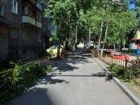 Yekaterinburg, Yasnaya st, house 6. Apartment house